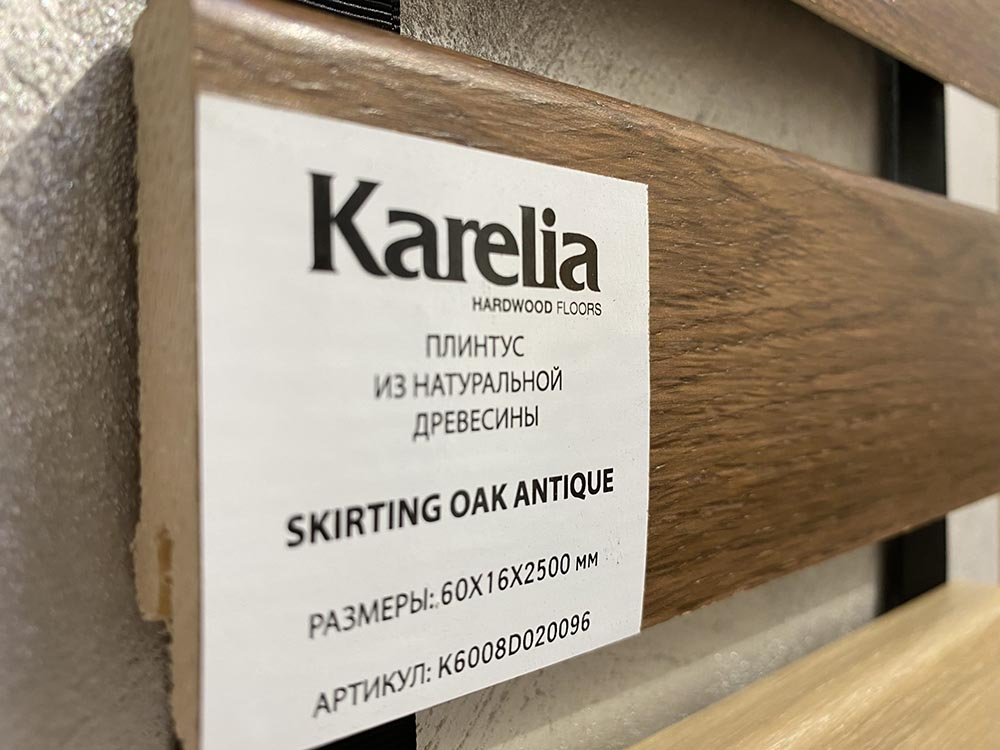 Напольный плинтус Karelia Skirting Oak Antique 60x16x2500 мм