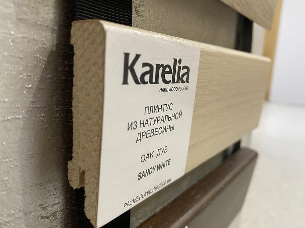 Напольный плинтус Karelia Skirting Oak  Sandy White 60x16x2500 мм