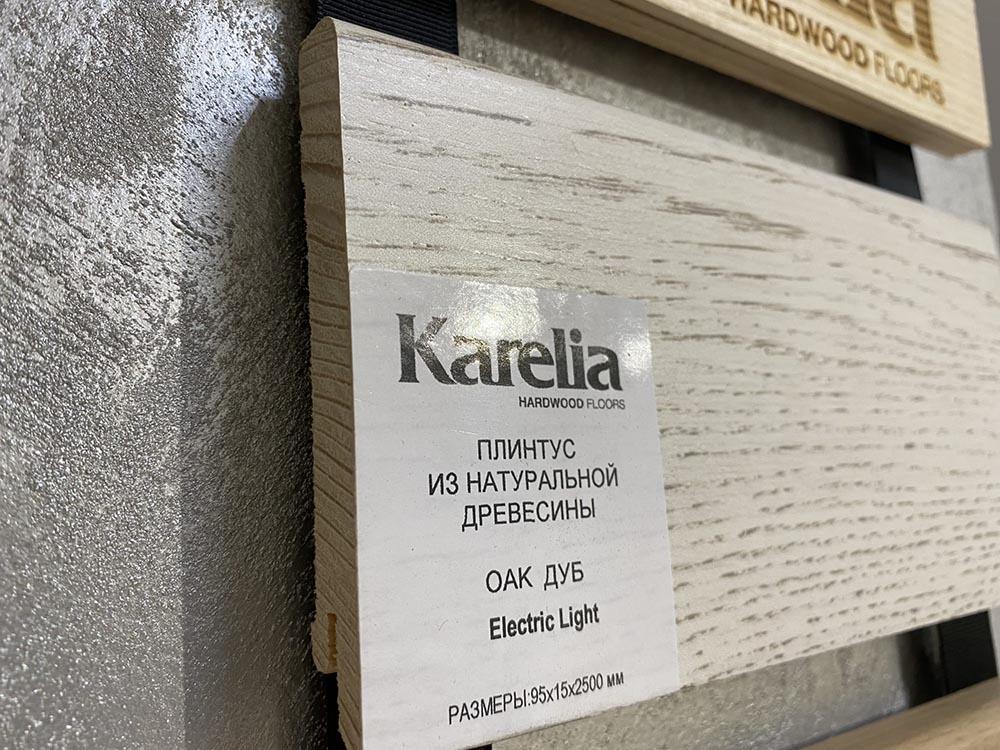 Напольный плинтус Karelia Skirting Oak Electric Light 15x95x2500 мм