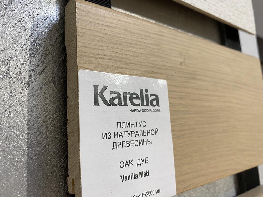 Напольный плинтус Karelia Skirting Oak Vanilla Matt 15x95x2500 мм