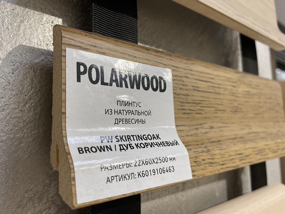 Напольный плинтус PolarWood Skirting Oak Brown 22x60x2500 мм