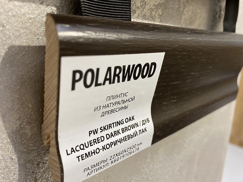 Напольный плинтус PolarWood Skirting Oak Lacquered Golden Dark Brown 22x60x2500 мм